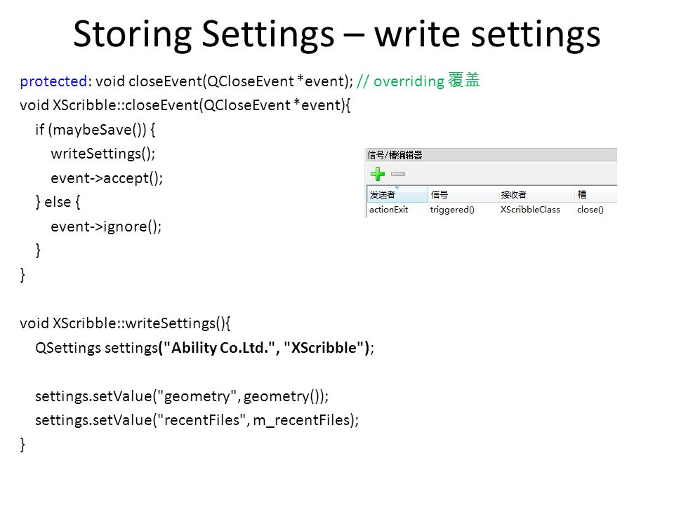 Storing Settings – write settings