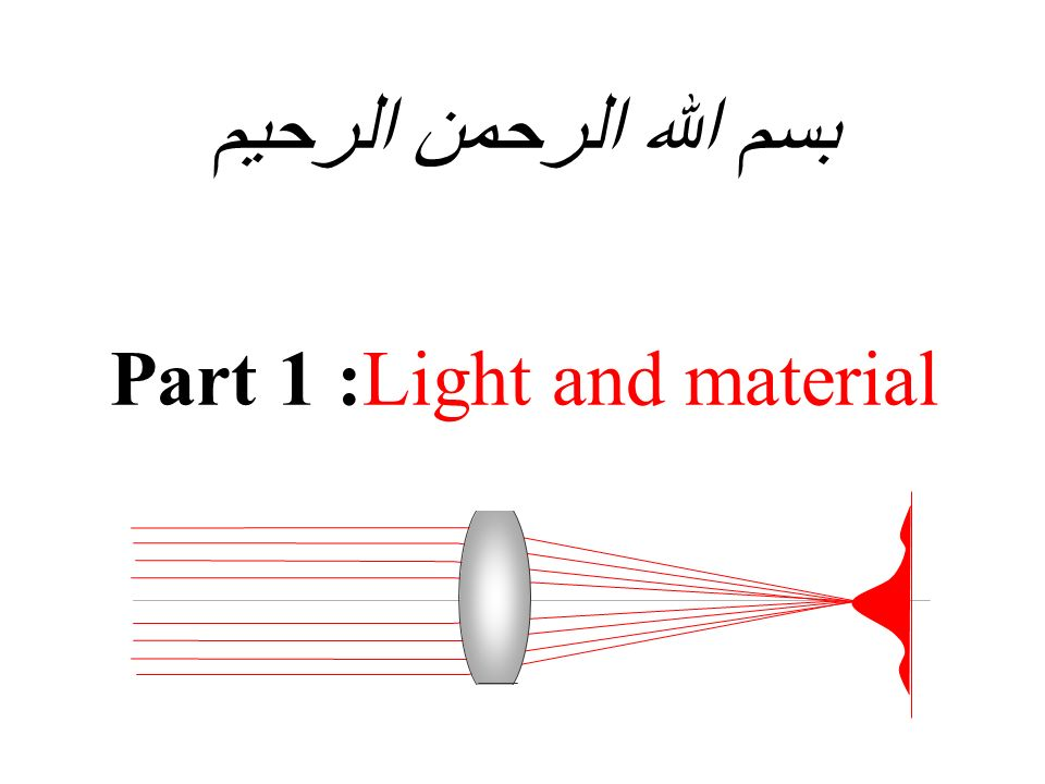 Part 1 :Light and material