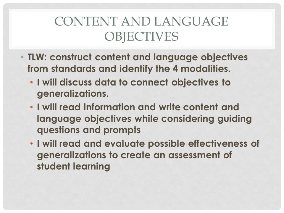Content and Language Objectives