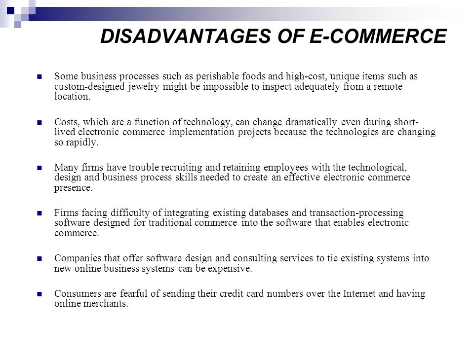 what are the functions of e commerce