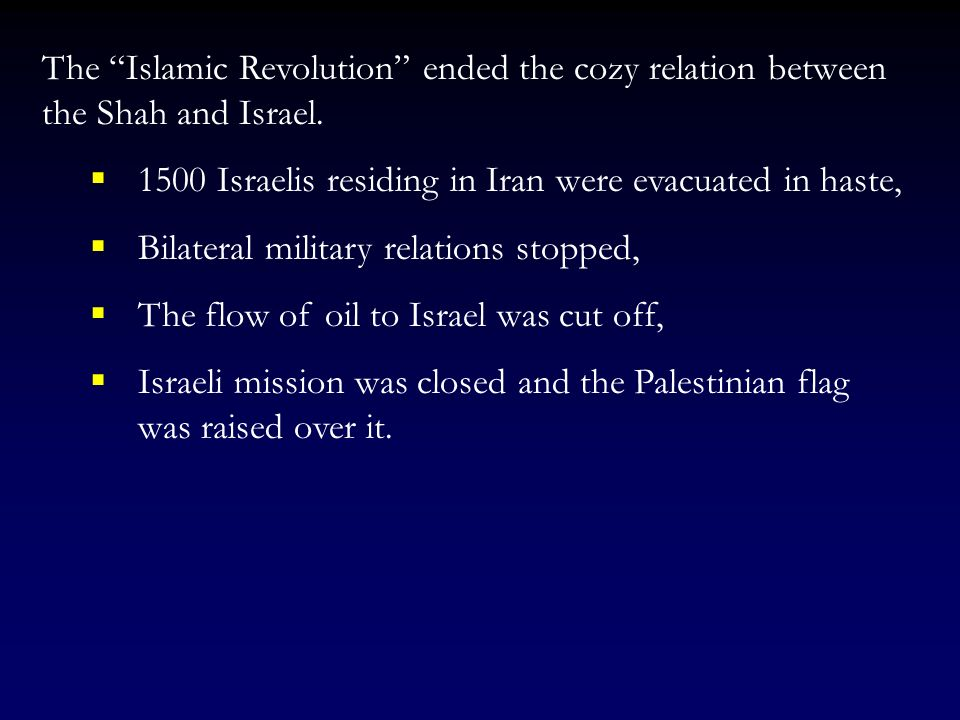 The Islamic Revolution ended the cozy relation between the Shah and Israel.