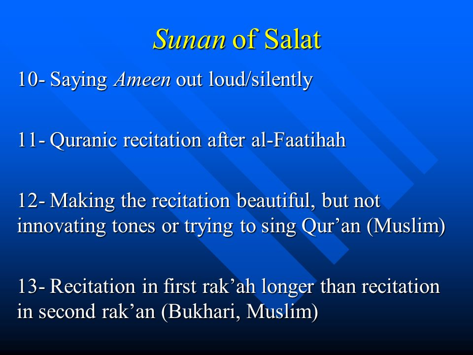 Sunan of Salat 10- Saying Ameen out loud/silently