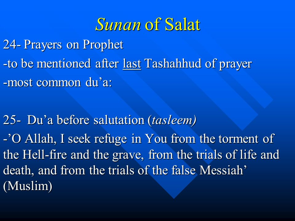 Sunan of Salat 24- Prayers on Prophet