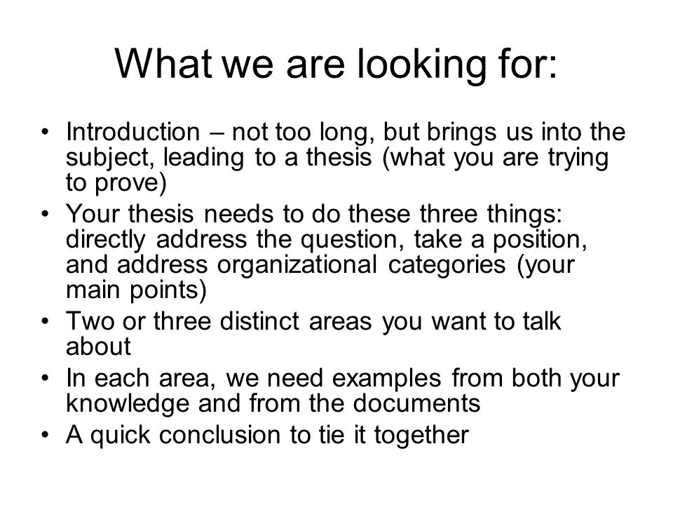 What we are looking for: