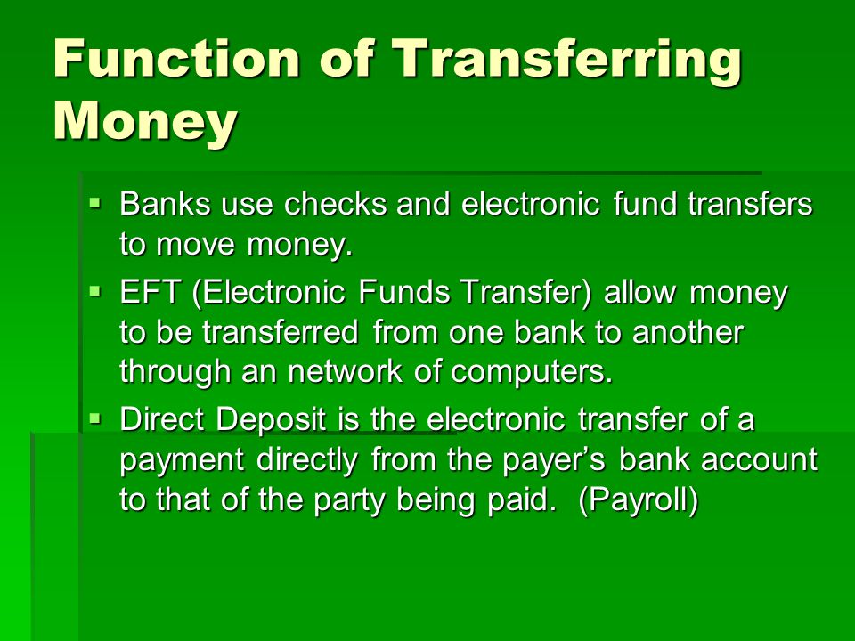 Function of Transferring Money