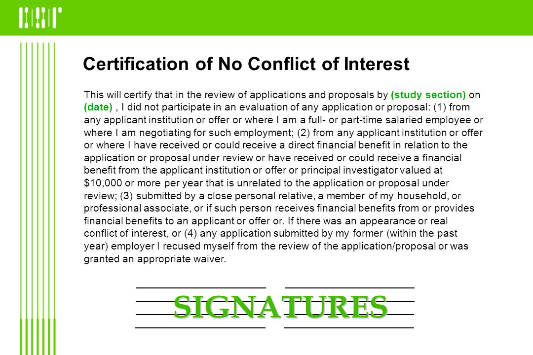 Certification of No Conflict of Interest