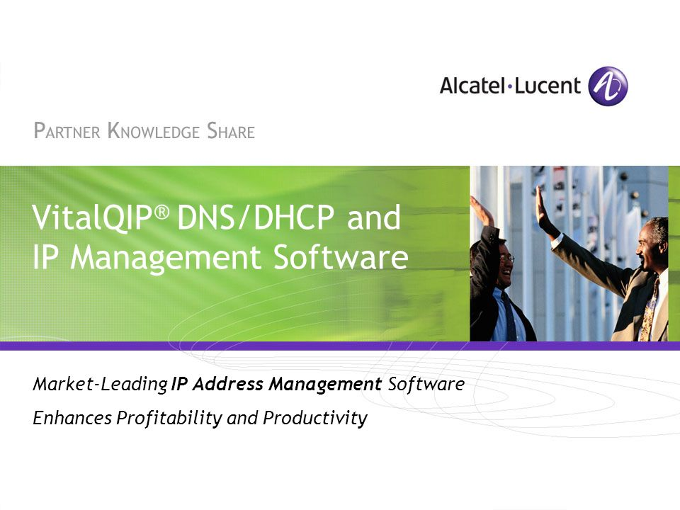 VitalQIP® DNS/DHCP and IP Management Software