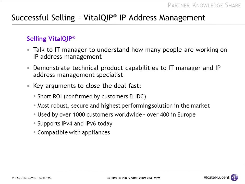 Successful Selling – VitalQIP® IP Address Management