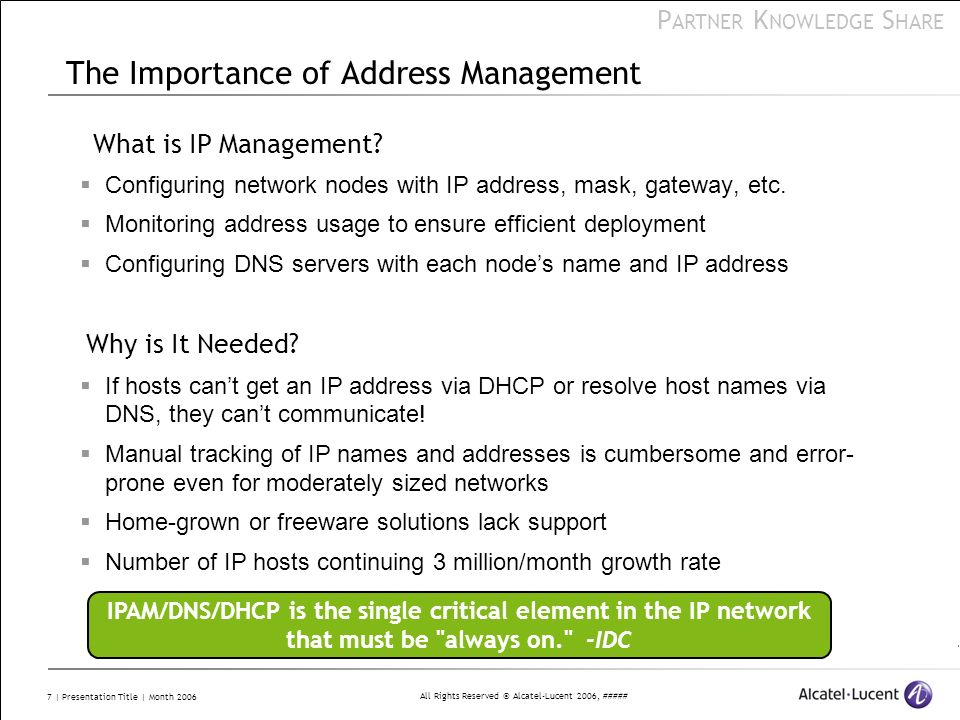 The Importance of Address Management