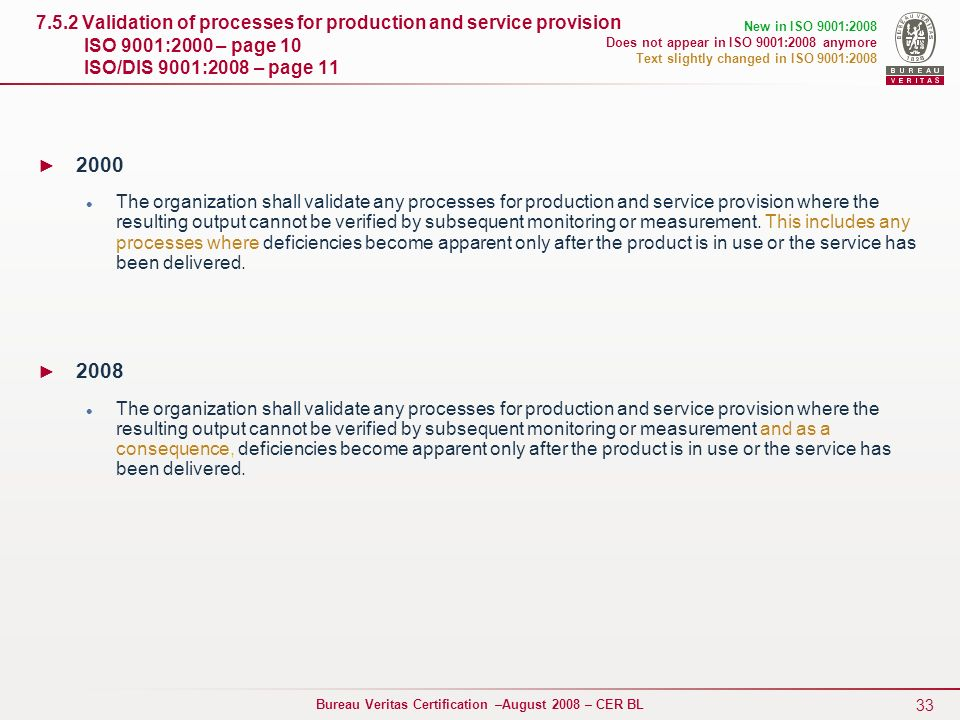 7.5.2 Validation of processes for production and service provision ISO 9001:2000 – page 10 ISO/DIS 9001:2008 – page 11
