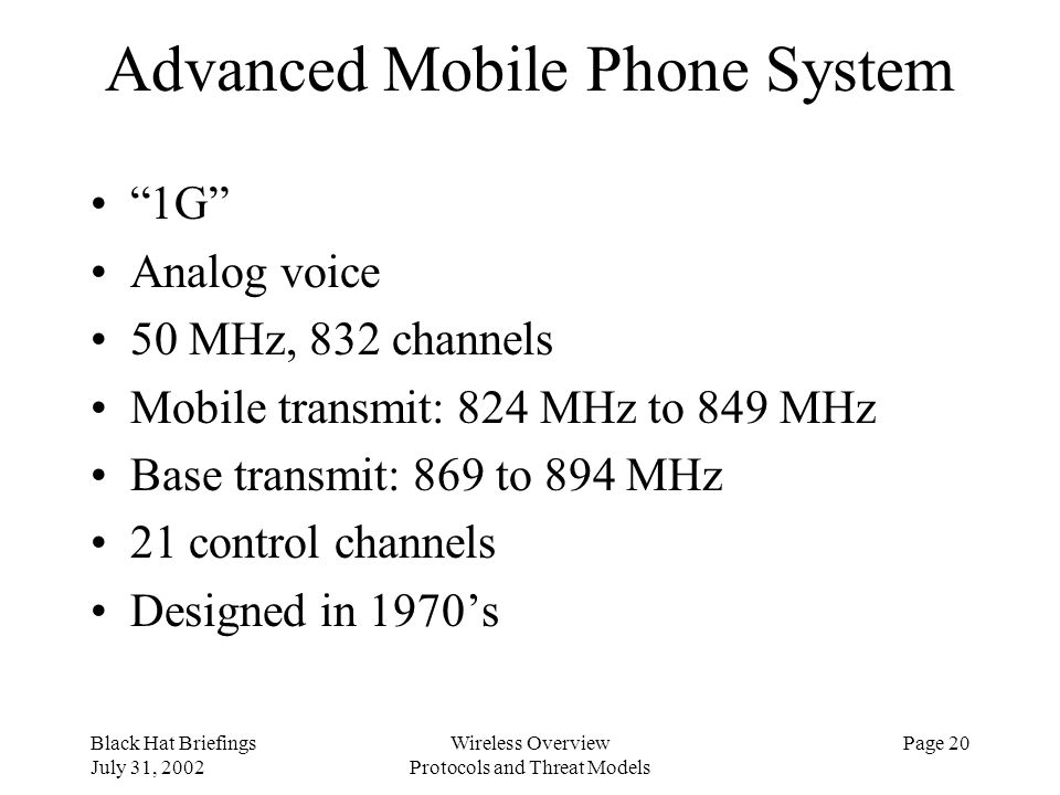 Advanced Mobile Phone System