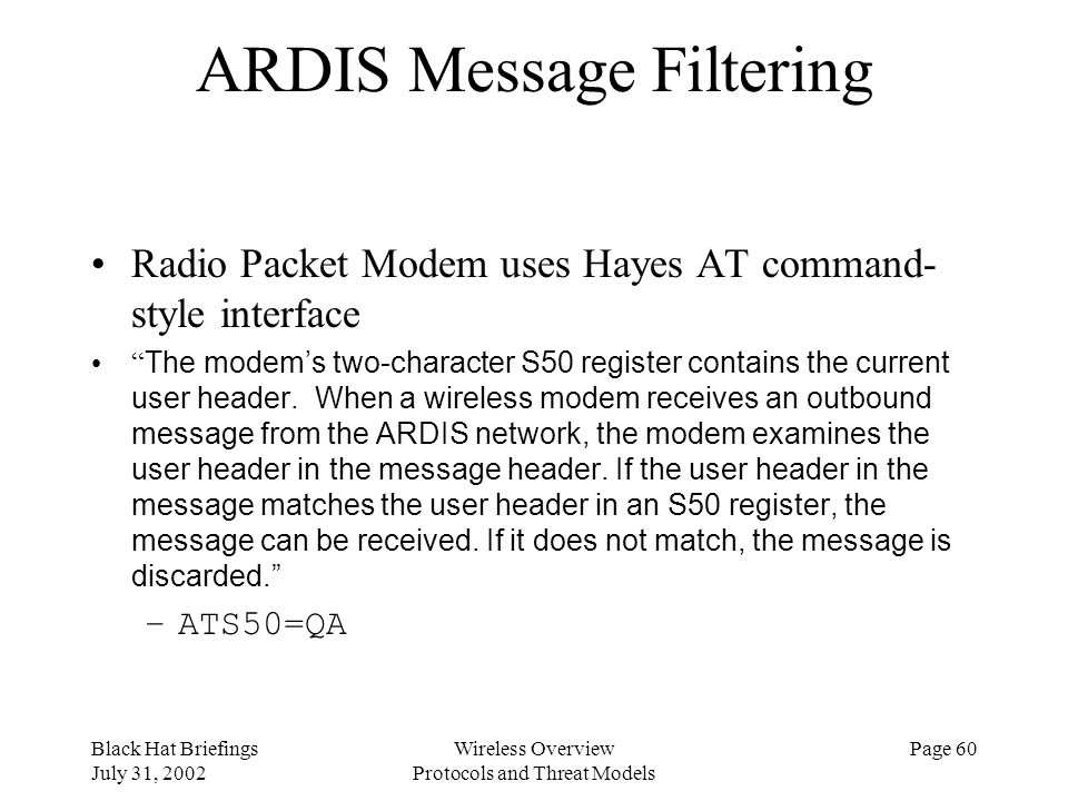 ARDIS Message Filtering
