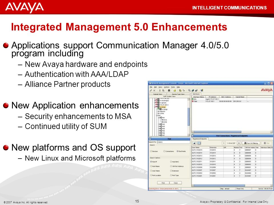 Integrated Management 5.0 Enhancements
