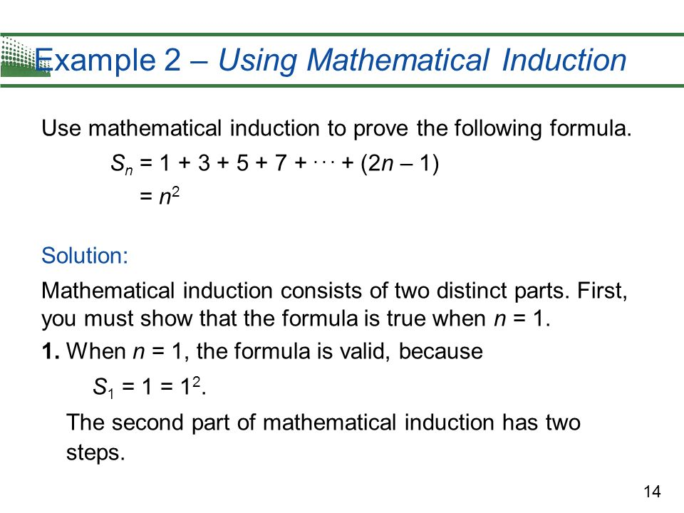 Example 2 – Using Mathematical Induction