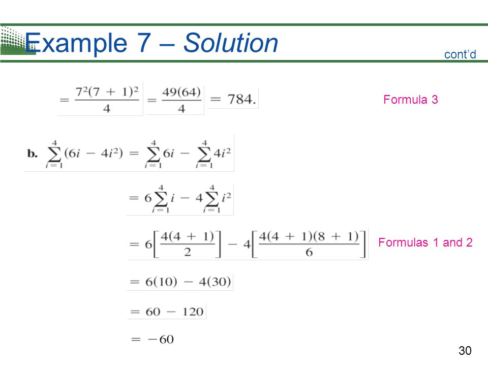 Example 7 – Solution cont'd Formula 3 Formulas 1 and 2