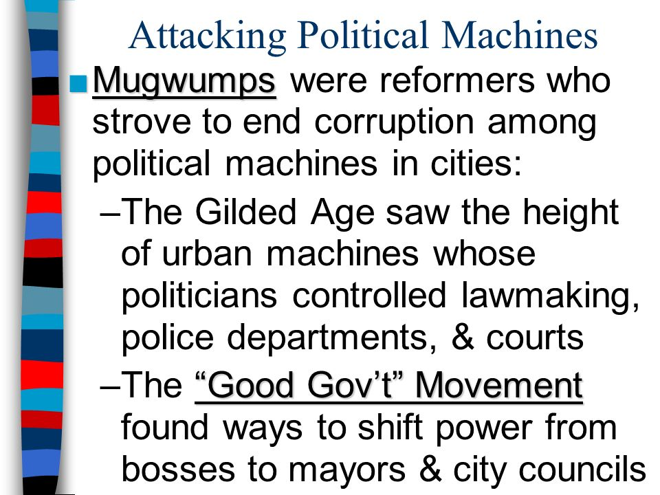 Attacking Political Machines