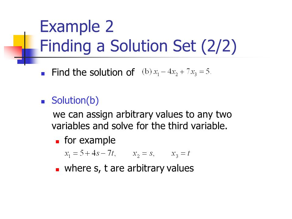 Example 2 Finding a Solution Set (2/2)