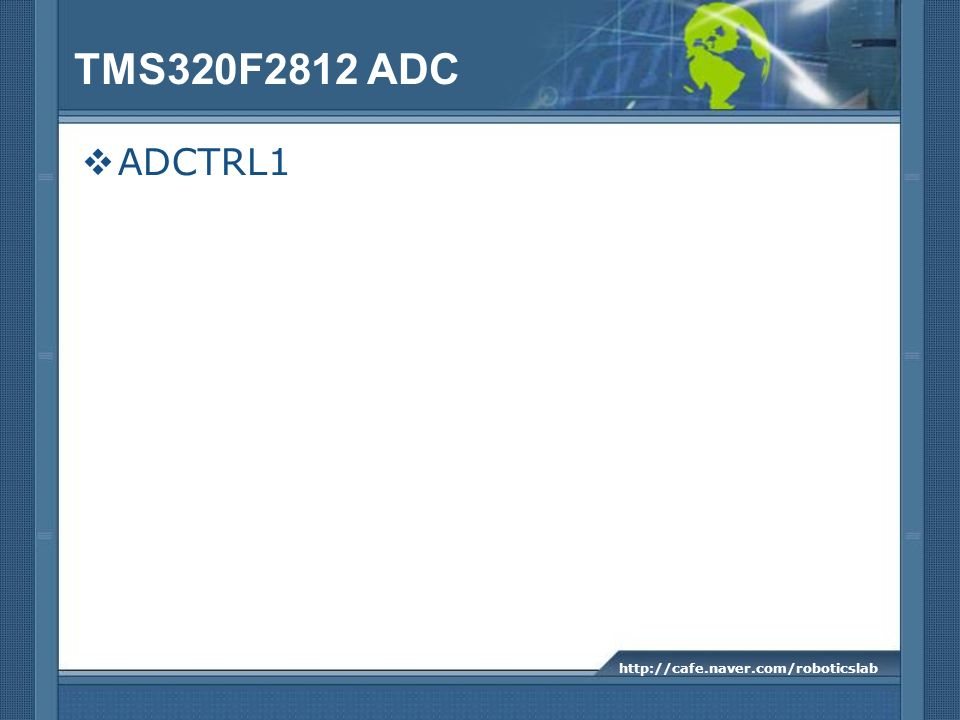 TMS320F2812 ADC ADCTRL1