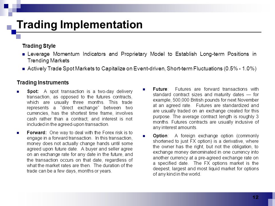 Trading Implementation