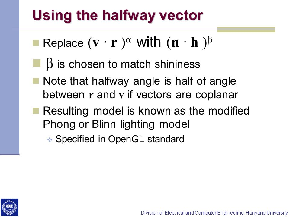 Using the halfway vector