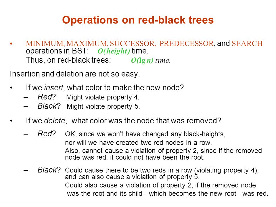 Operations on red-black trees
