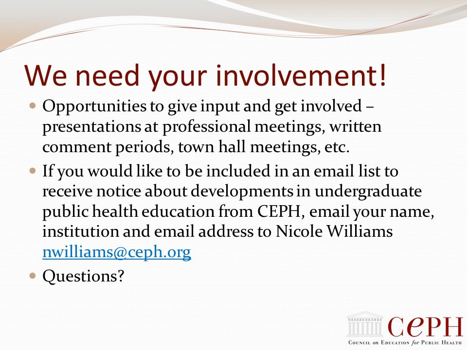 We need your involvement!