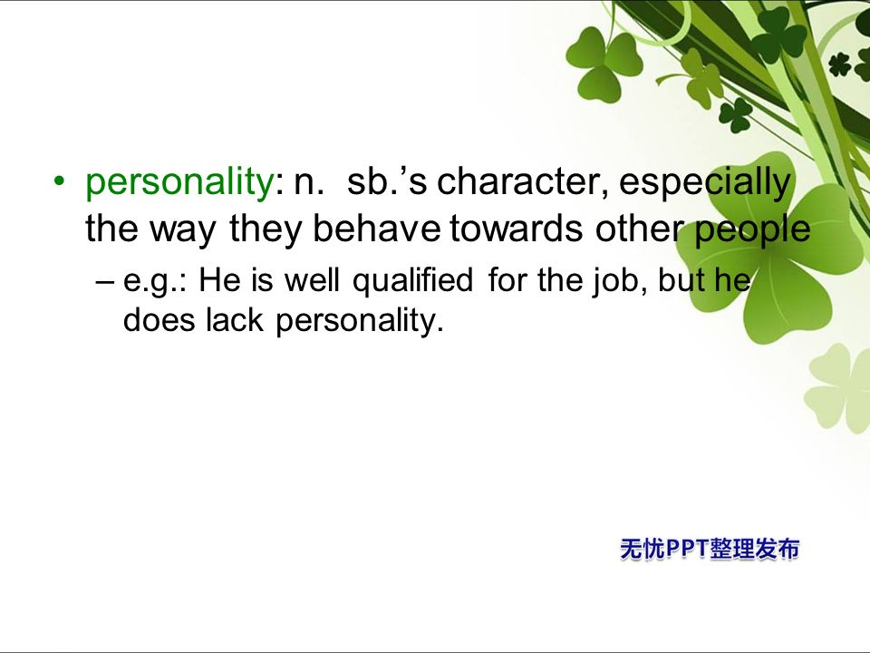 personality: n. sb.'s character, especially the way they behave towards other people