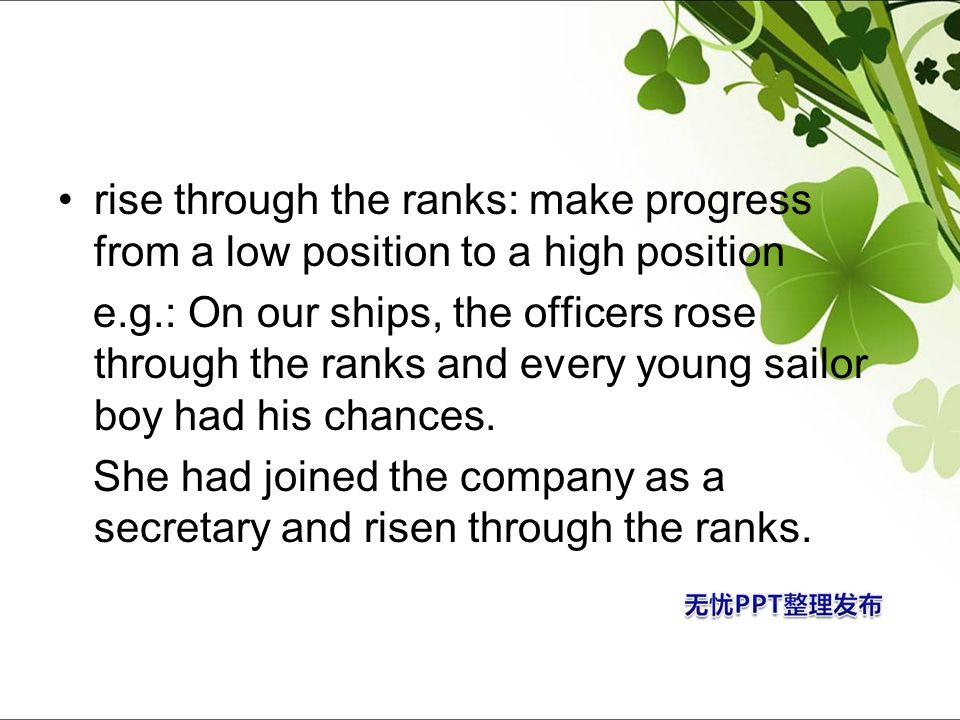 rise through the ranks: make progress from a low position to a high position
