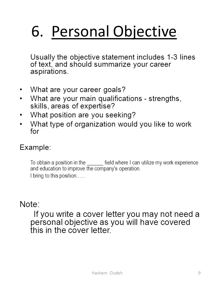 Writing A Curriculum Vitae Cv Hashem Oudeh Ppt Video Online