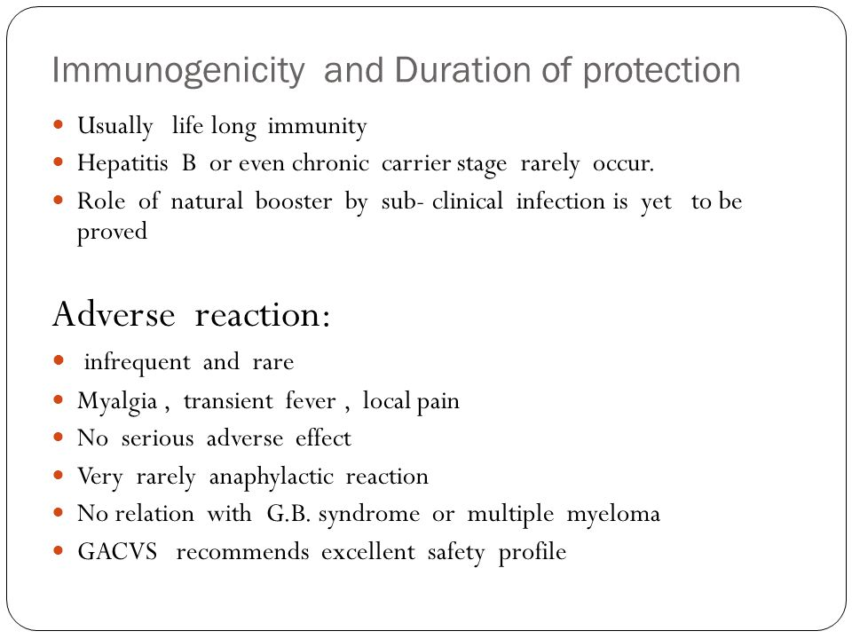 Immunogenicity and Duration of protection