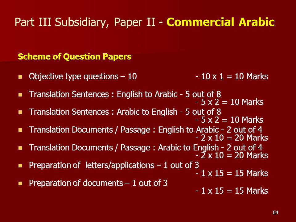 BOARD OF STUDIES IN ARABIC (PASS) - ppt download