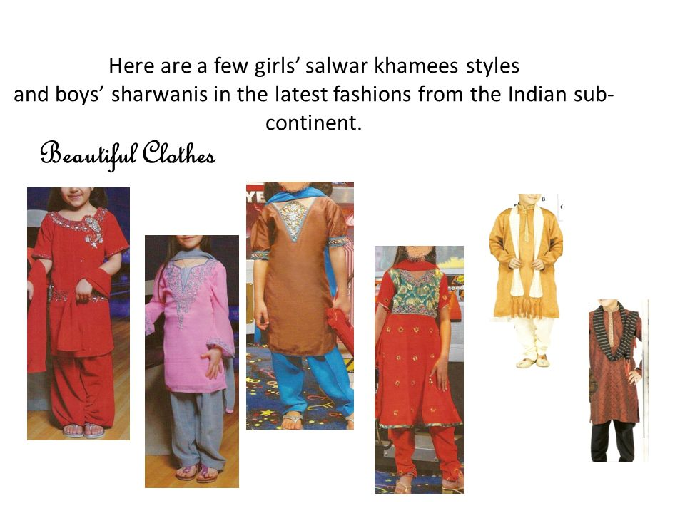 Here are a few girls' salwar khamees styles and boys' sharwanis in the latest fashions from the Indian sub-continent.