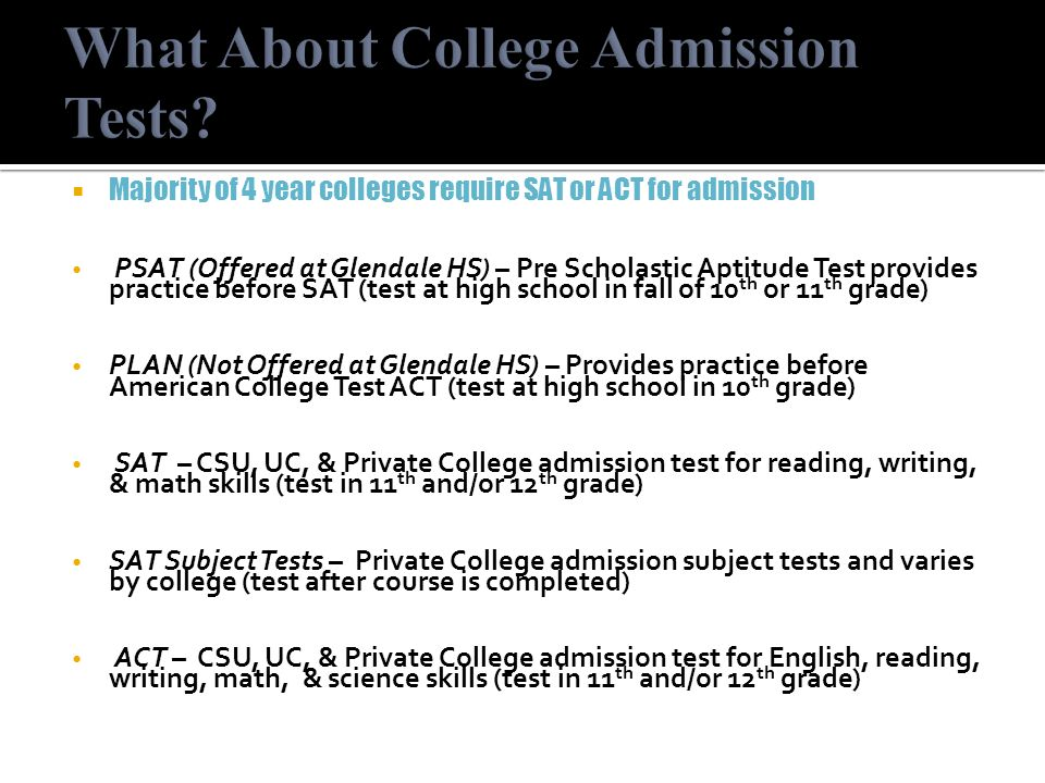 What About College Admission Tests