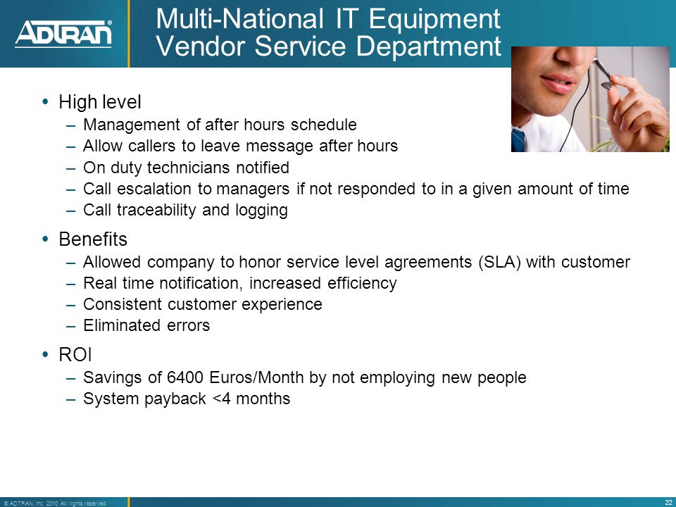 Multi-National IT Equipment Vendor Service Department