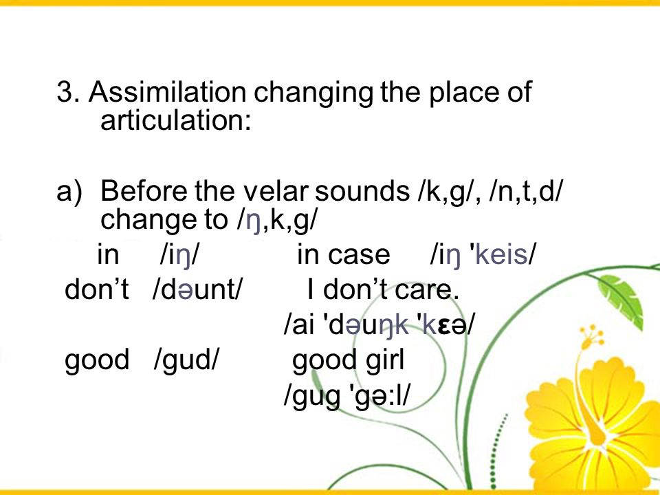 3. Assimilation changing the place of articulation: