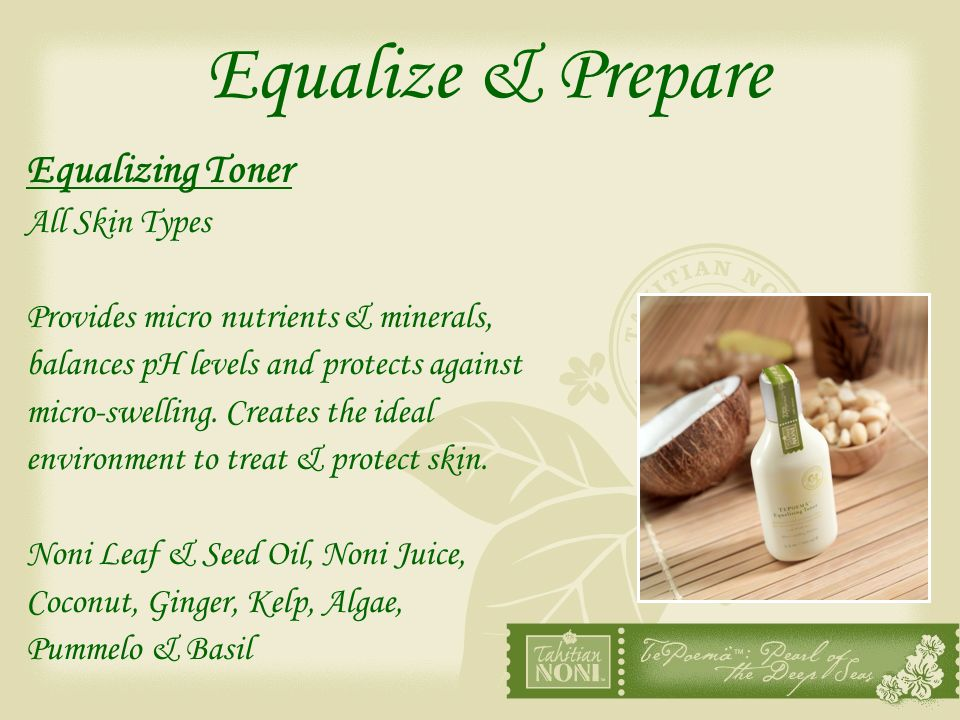 Equalize & Prepare Equalizing Toner All Skin Types