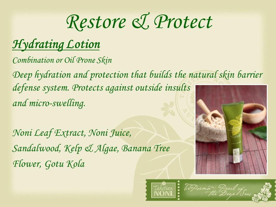 Restore & Protect Hydrating Lotion