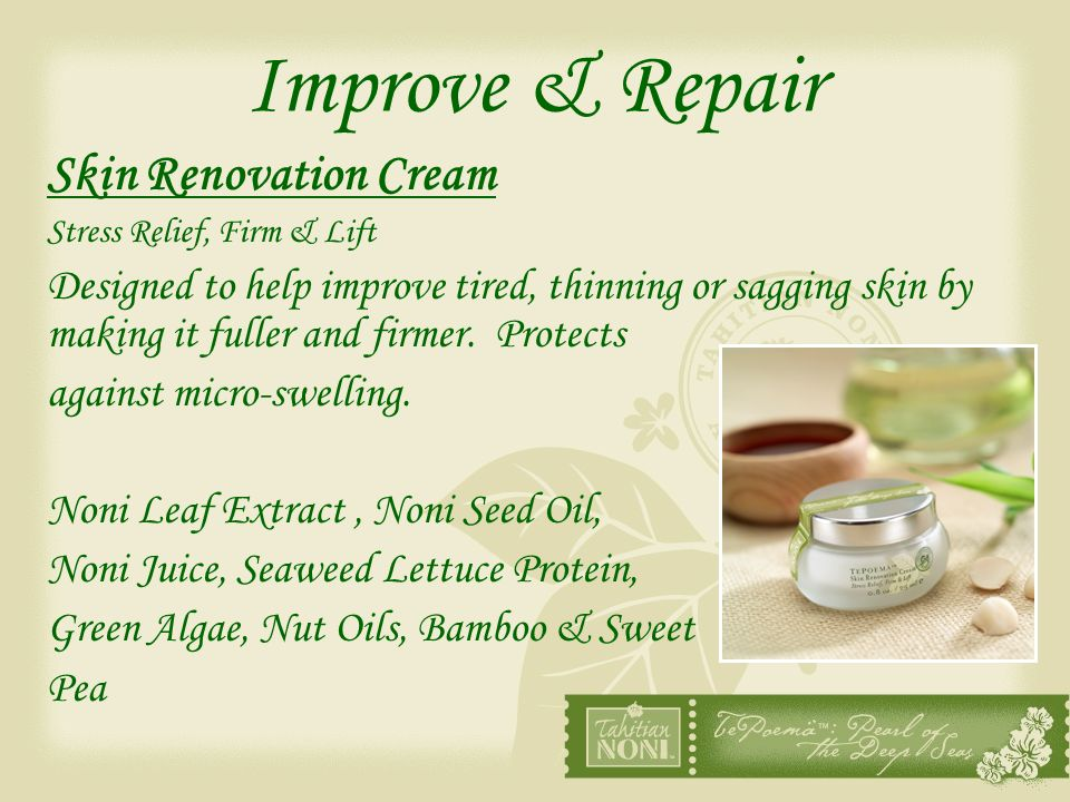 Improve & Repair Skin Renovation Cream
