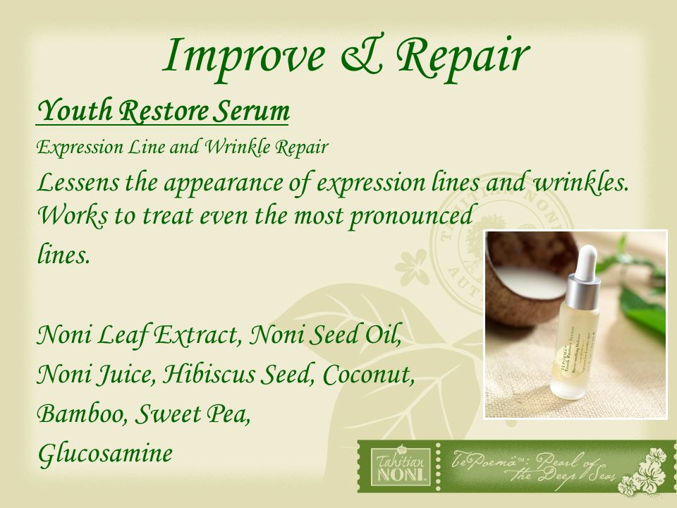Improve & Repair Youth Restore Serum