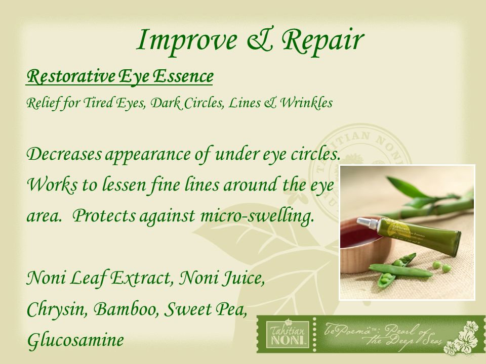 Improve & Repair Restorative Eye Essence