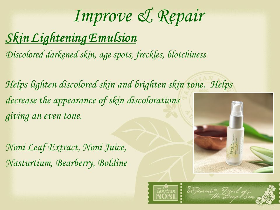 Improve & Repair Skin Lightening Emulsion