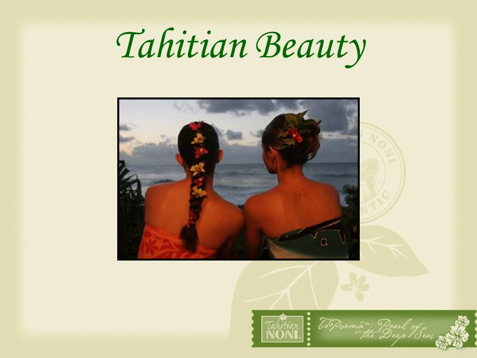 Tahitian Beauty