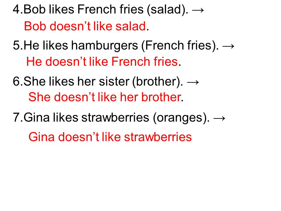 4.Bob likes French fries (salad). →
