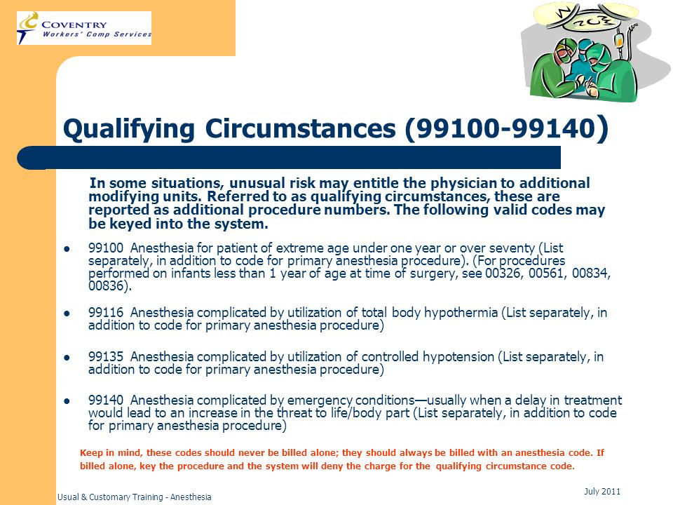 Qualifying Circumstances ( )