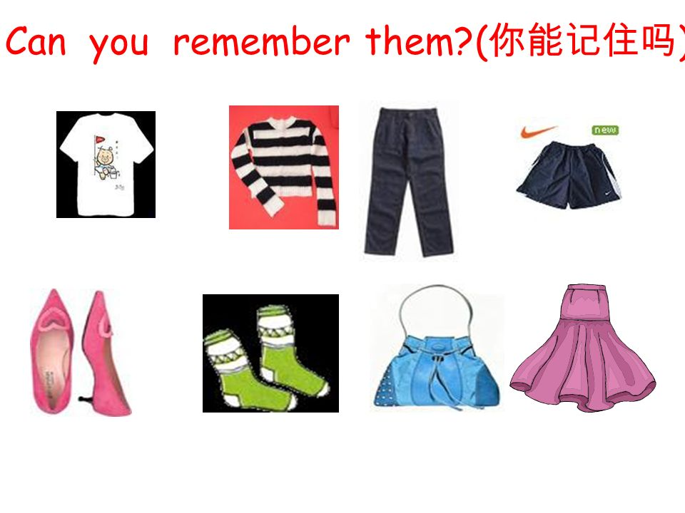 Can you remember them (你能记住吗)