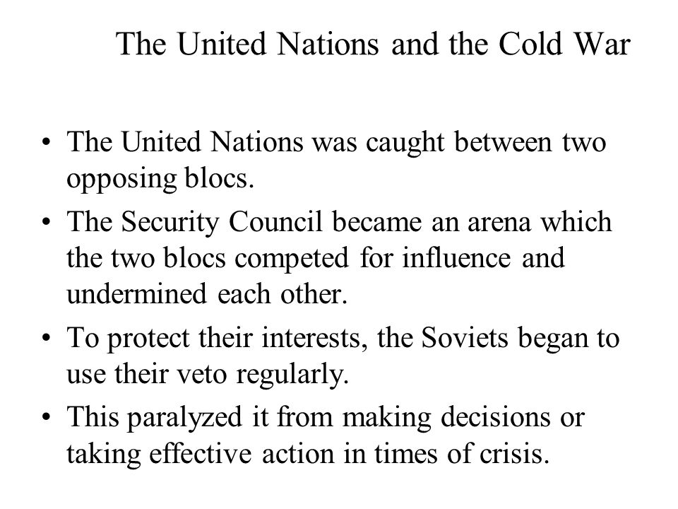 The United Nations and the Cold War