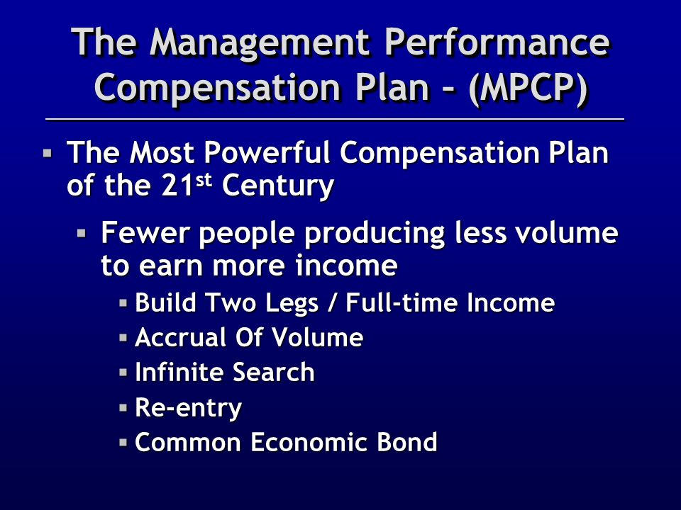 The Management Performance Compensation Plan – (MPCP)