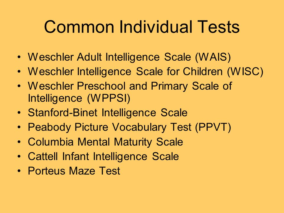 Common Individual Tests