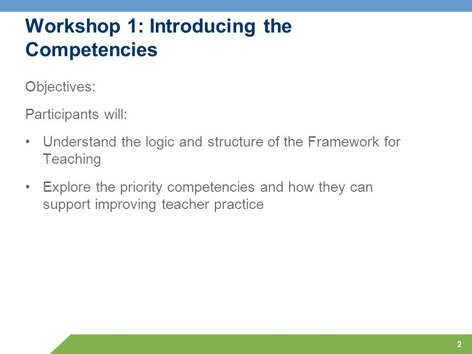 Workshop 1: Introducing the Competencies