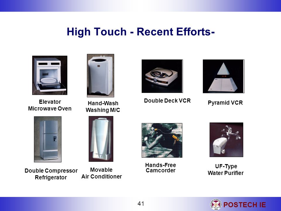 High Touch - Recent Efforts-